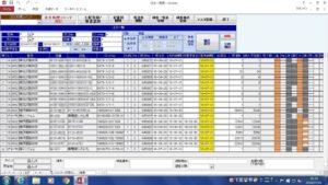 system1_seisan_moz